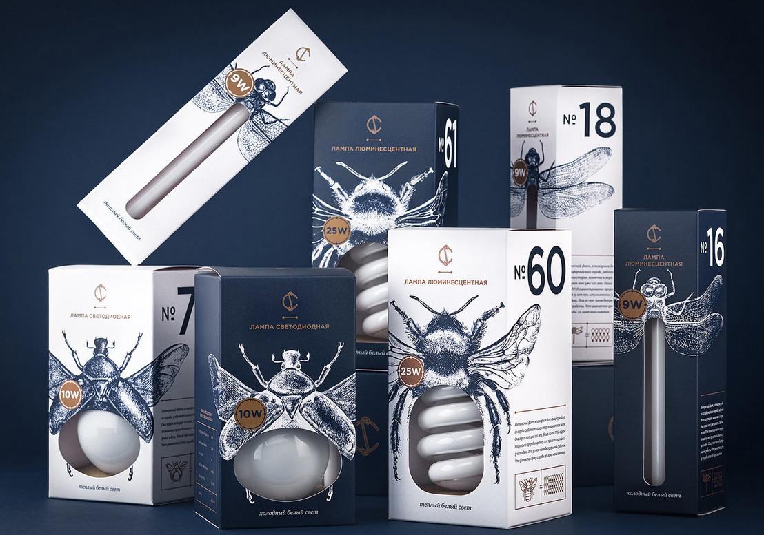 emballage original,packaging innovant